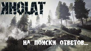 Kholat - По следам исчезнувшей группы #1