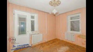 видео Недвижимость в Саранске