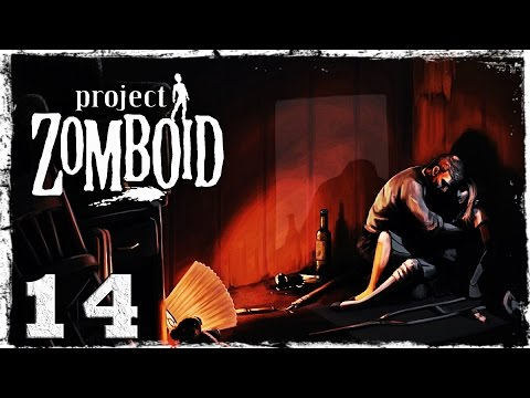 Смотреть прохождение игры [Coop] Project Zomboid. #14: Полицейский участок.