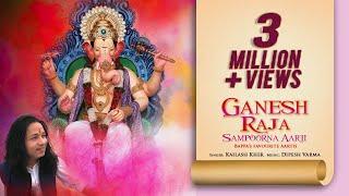 ganesh-raja-sampoorna-aarti-kailash-kher-dipesh-varma-ft-taufiq-qureshi-ganesh-utsav-2019