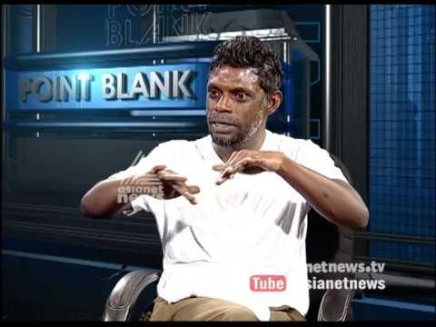 Interview with Vinayakan | നടന് വിനായകനുമായി അഭിമുഖം  | Point Blank 13 Mar 2017