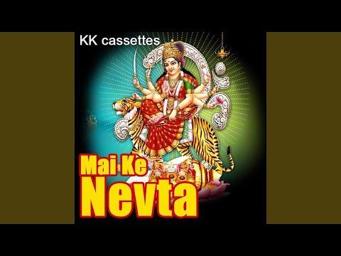 Ho More Mawaliya