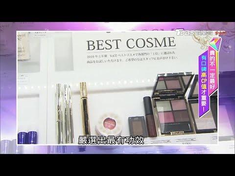 林叶亭与吴依霖介绍 201