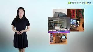 [대한안전교육협회] 안전뉴스: 삼성전자 협력사 대상 안…