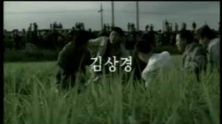 Memories of Murder (2003) german Trailer