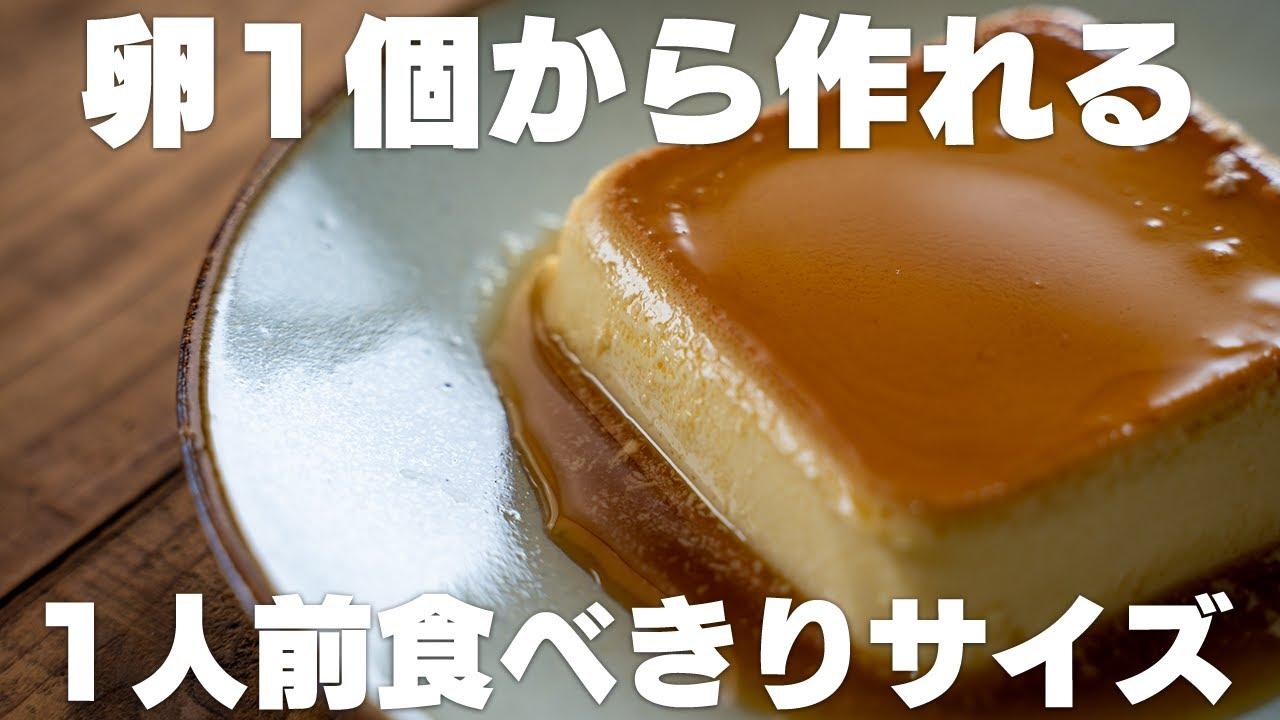 【低糖質】混ぜるだけで簡単!極上のイタリアンプリン【ゼラチン・生クリーム不使用】