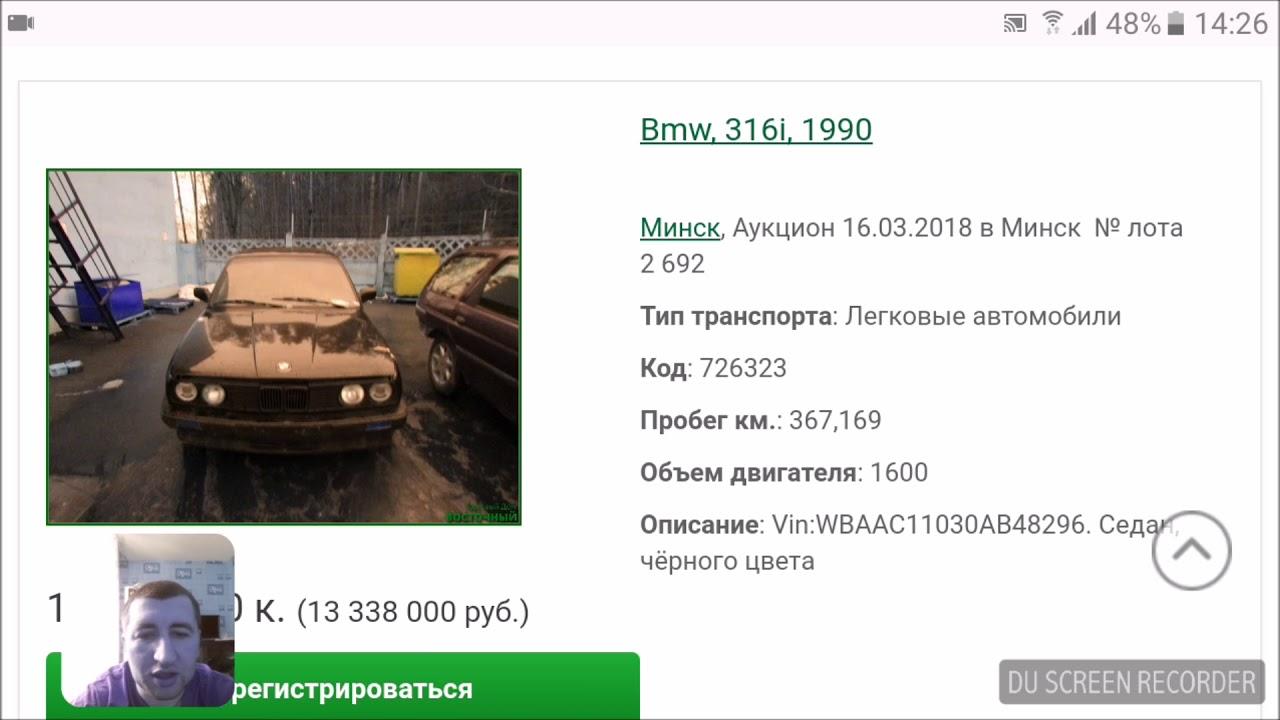 Если нет денег на новую машину, а подержанную покупать не хотите, вас. Могу ли я выезжать на машине за пределы украины, если рассрочка еще.
