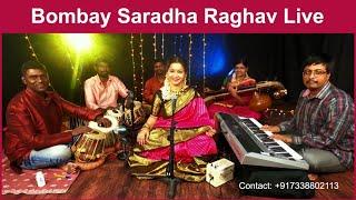Vishamakara kannan - Bombay Saradha Raghav