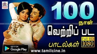 100 Days Songs HD | Music Box