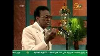عثمان حسين  بلادي انا