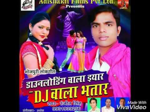 Picture hd song bhojpuri dj video gana downloading sath