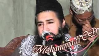 Hazrat Maulana Aman Ullah Mujahid. DUAA
