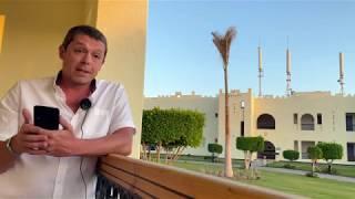 Отзыв факты об отеле Sunrise Royal Makadi Aqua Resort 5 Хургада Египет