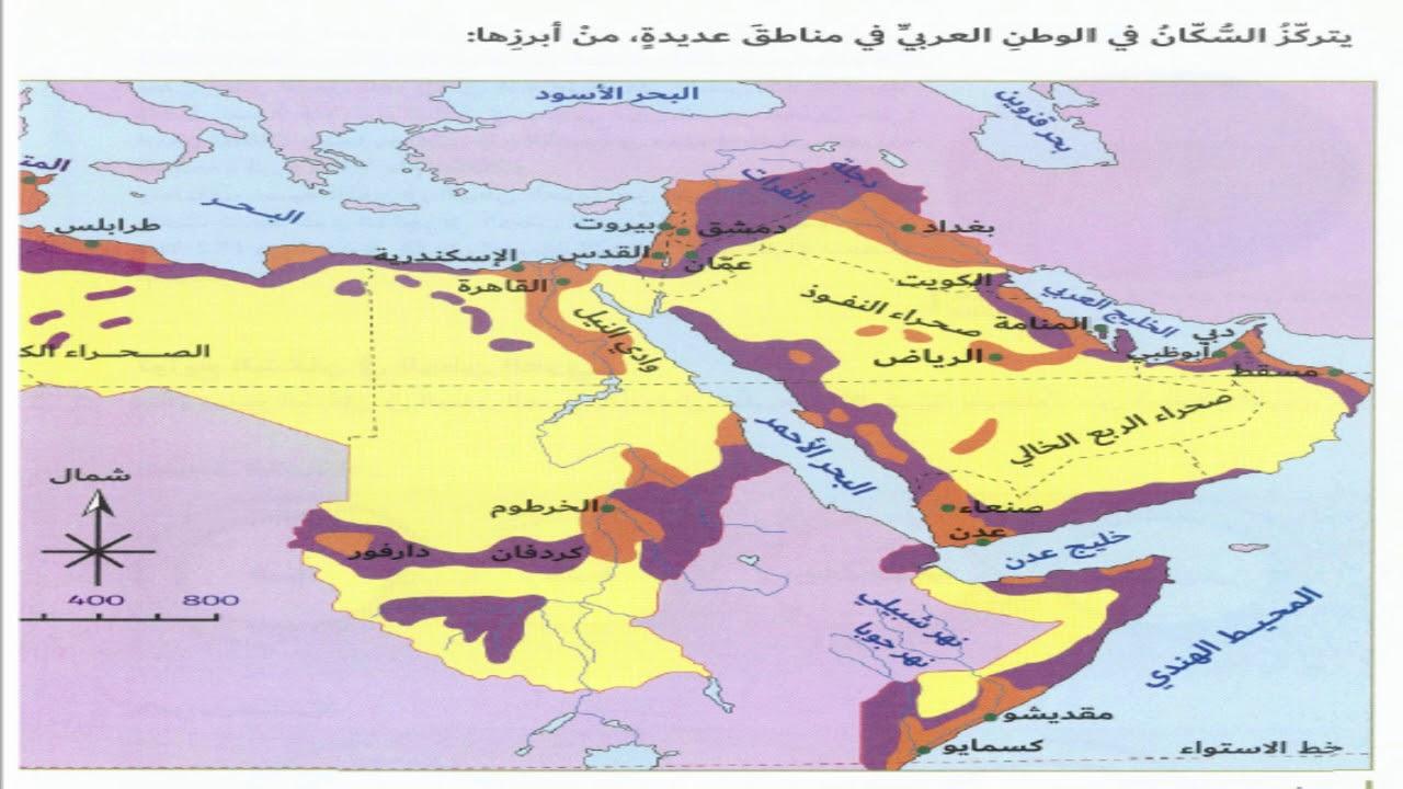 مناخ المملكة العربية السعودية بالتفصيل المرسال