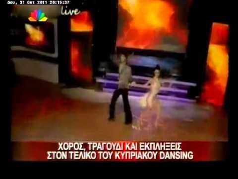 gossip-tv.gr dancing for you telikos Kuprou