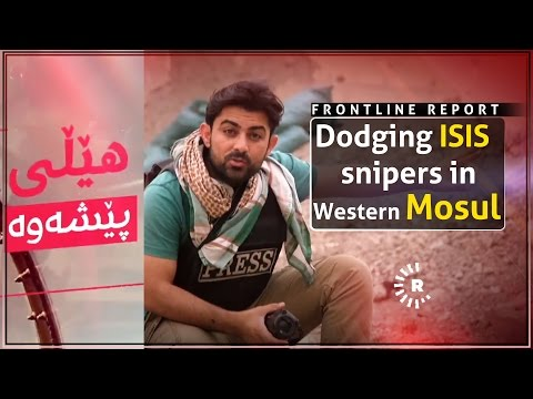 FRONTLINE REPORT: Dodging ISIS snipers in Western Mosul