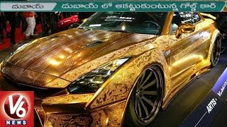 Gold plated Nissan R35 GT-R car in Dubai worth 6 Crore | V6 News