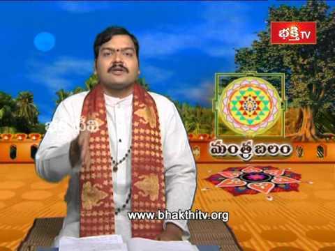 Remedies of Mula Nakshatra - Mantrabalam (24th May 2014)