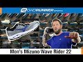 Men's Mizuno Wave Rider 22 | Fit Expert Shoe Review