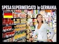 ITALIANO SVEGLIATI !!! (prezzi alimentari in Germania)