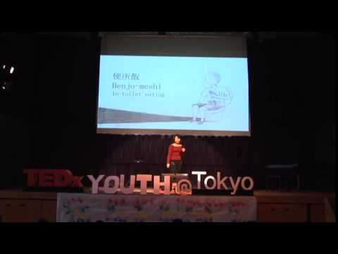 Loneliness | Yoko Imajo | TEDxYouth@Tokyo