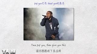 【解析】Kendrick Lamar如何用一段verse影響整個饒舌圈