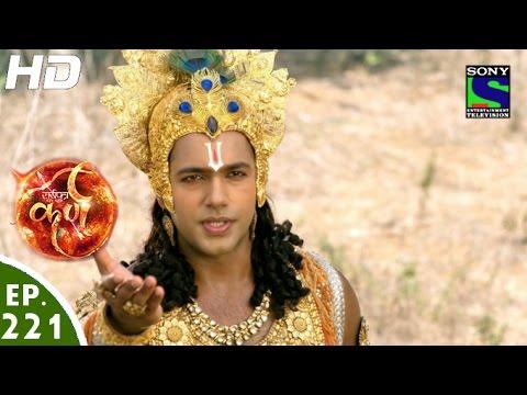 Suryaputra Karn - सूर्यपुत्र कर्ण - Episode 221 - 20th April, 2016