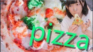ピザ食べるだけ