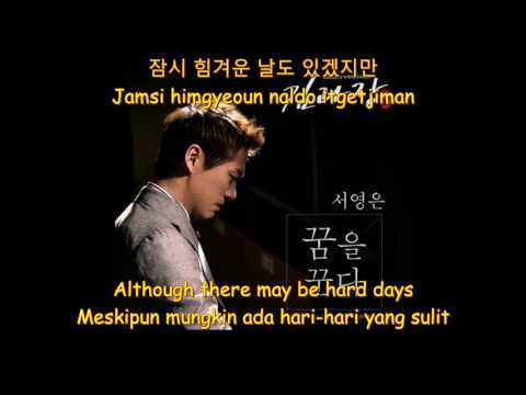 Seo Young Eun  Dreaming A Dream OST Chief Kim Part 6 + eng  indo