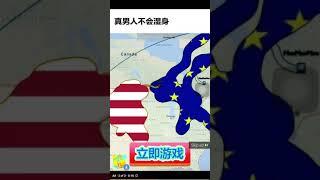 Extraño cube.io anuncio con música de Wii Sports cantada por ROBLOX oof