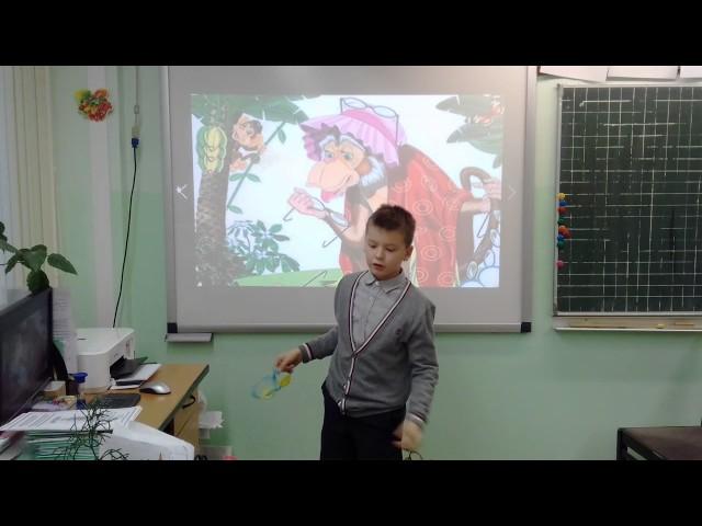 Изображение предпросмотра прочтения – МаксимБунгов читает произведение «Мартышка и очки» И.А.Крылова
