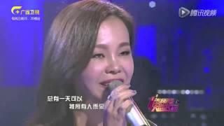 鐵肺天后彭佳慧演唱現場版《大齡女子》
