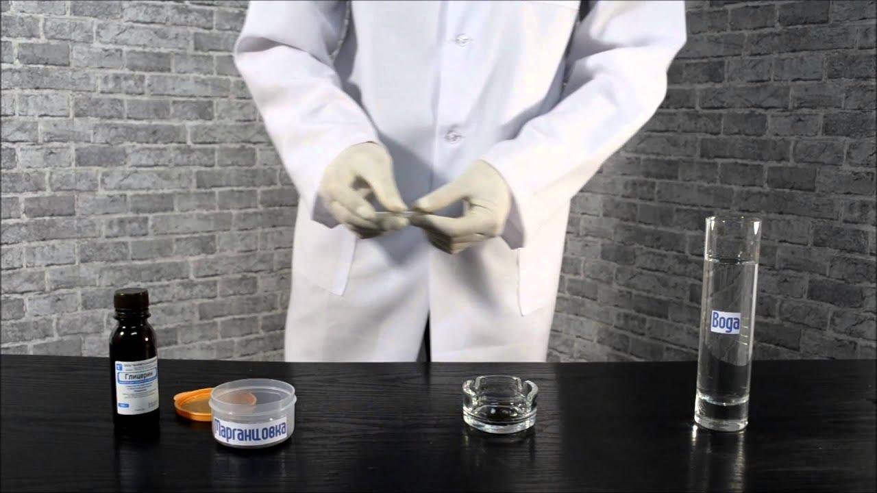 Бурная реакция марганцовки с глицерином/The reaction of potassium permanganate with glycerol