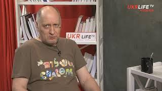 Ефір на UKRLIFE TV 10.06.2019
