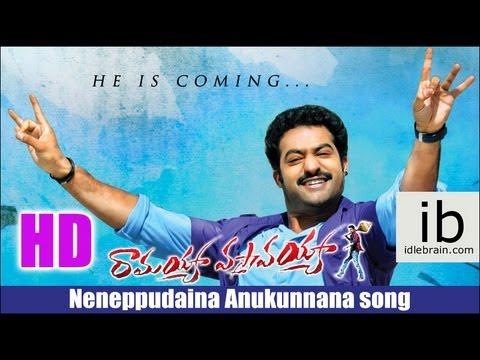 NTR's Ramayya Vastavayya Neneppudaina Anukunnana song - idlebrain.com