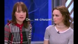 Мама Дианы Шурыгиной на Пусть говорят