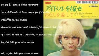 La Plus Belle Pour Aller Danser (アイドルを探せ) /  SYLVIE VARTAN