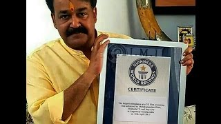 Pulimurugan 3D Guiness world Record