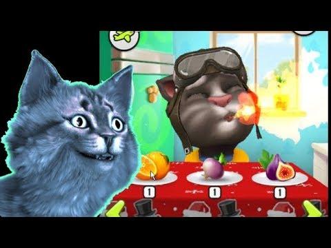 Кот том летает игра