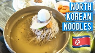Eating North Korean Noodles (ft. Woojong Yi) ● Nengmyun in Seoul