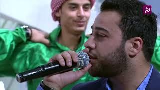 الفنان احمد القرم وفرقة الرمثا للفلكلور الشعبي الاردني - وصلة تراثية
