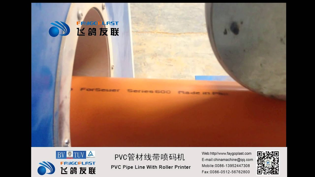 PVC Pipe Line With Roller Printer