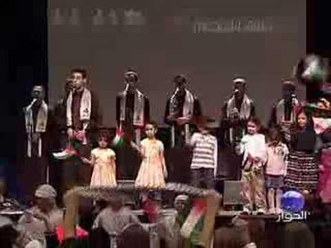 فرقة الاعتصام في مؤتمر فلسطينيي اوروبا السادس الجزء 2