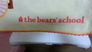 【Kids goods】くまのがっこうウォッシュタオル くるま・the bears' school http://youtu.be/rm8eYJxxOQc 【Kids goods】くまのがっこうウォッシュタオル いもう...