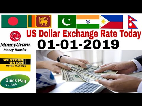 Us Dollar Exchange Rate Today | 1 January 2019 | Today Us Dollar Exchange Rate | Hindi