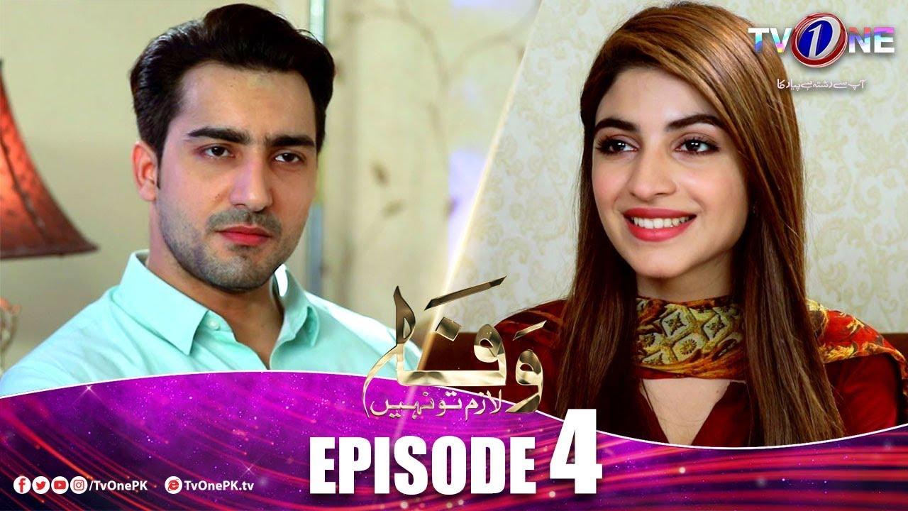 Download Wafa Lazim To Nahi | Episode 4 | TV One Drama