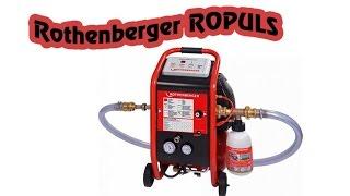 Компрессор для промывки отопления Rothenberger ROPULS(Rothenberger ROPULS - это мощный компрессор для промывки системы отопления, позволяющий выполнять промывку в многоэ..., 2015-03-20T10:50:06.000Z)