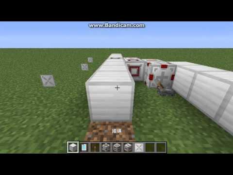 Minecraft auto clicker machine 16