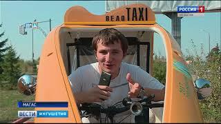 Велотакси в Ингушетии