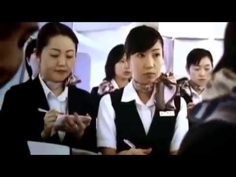 Frequent flyer program SSRUIC